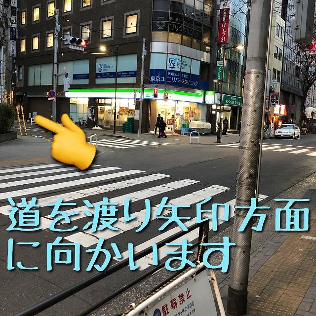 ファミリーマート入谷