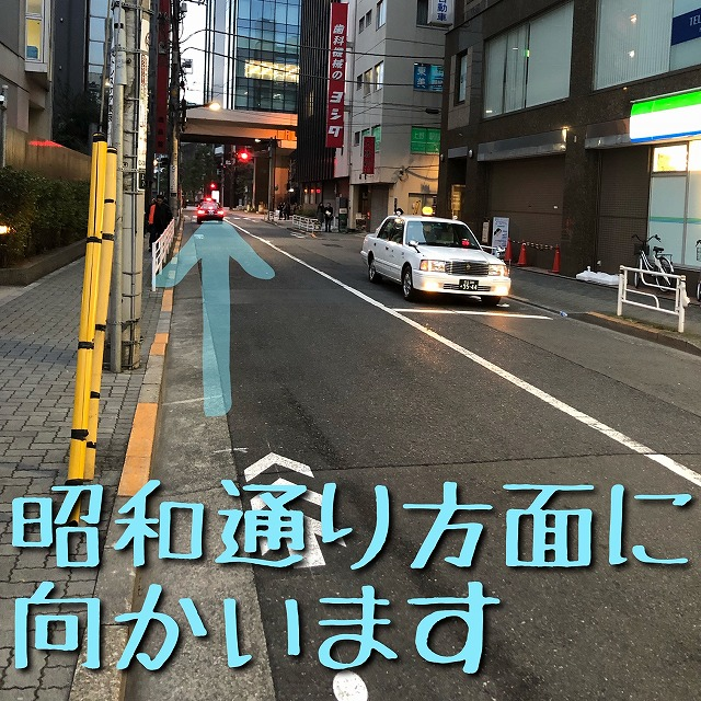 昭和通り封建