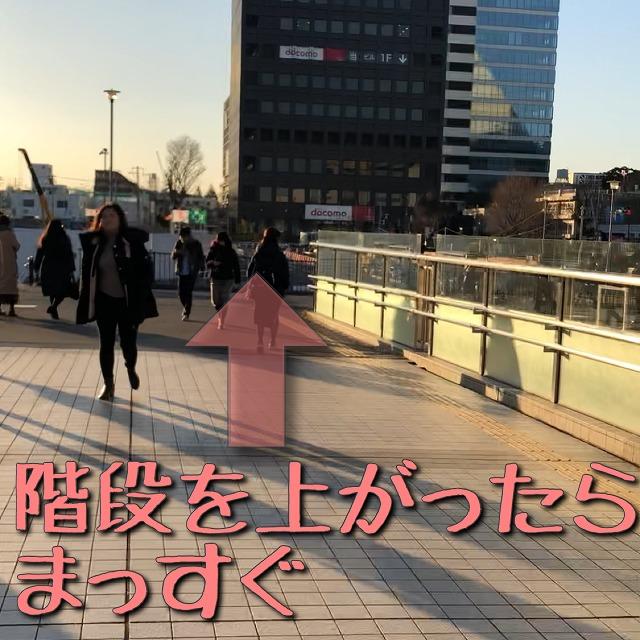 中野駅遊歩道
