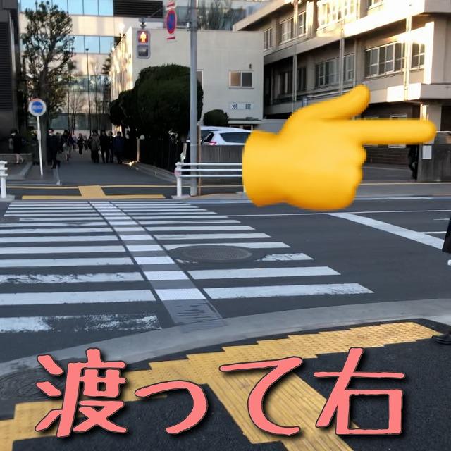 信号を渡ったら右に曲がります