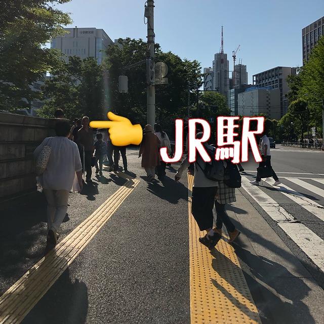 JRお茶ノ水駅方面