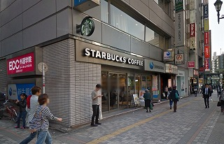 東京都豊島区西池袋1-17-10