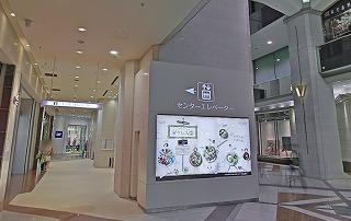 東京都豊島区西池袋1-11-1