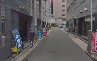 東京都豊島区池袋2-42-3 オスカービル8F