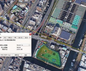 東神奈川駅からスターダスト