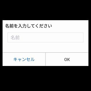 AndroidでZoomアプリ3